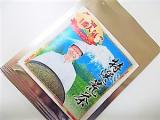 お茶の荒畑園♪ 静岡県の深むし茶 *^^*の画像(1枚目)