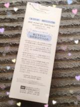 「3/8新発売☆DHCマイルドUVプロテクション☆」の画像(2枚目)