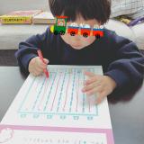 【2〜4歳 はじめてのおけいこ特別限定版】モニターの画像(8枚目)