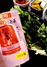 梅こんぶ茶でサラダを美味しく(*^^*)の画像(2枚目)
