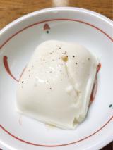 「海の精 桜の塩 モニター」の画像(4枚目)