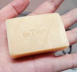 「手作り石鹸で肌を大切に優しい洗顔♪【アンティアンのラベンダーハニー】」の画像(3枚目)