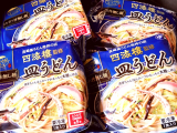 具付き!レンチンで食べられる四海樓監修の もっちり太麺皿うどん♪の画像(1枚目)