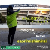 [SK-Ⅱ] オムニ7限定のスペシャルキット登場!初心者から愛用者まで、幅広く使えるシリーズ♪の画像(2枚目)