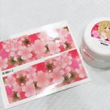 「桜ネイル①」の画像(7枚目)