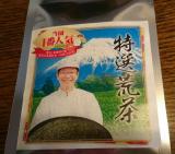お茶の荒畑園の特選荒茶の画像(1枚目)