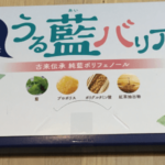 お茶の荒畑園!静岡県産の深むし茶お試しモニターに参加した感想 |の画像(6枚目)