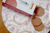 「安心、安全、美味しいがかなう「BIOKURA(ビオクラ)」」の画像(2枚目)