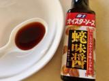 富士食品工業株式会社の富士オイスターソースで炒め物・スープ! の画像(3枚目)