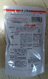 お料理にも使える玉露園さんの梅こんぶ茶の画像(1枚目)