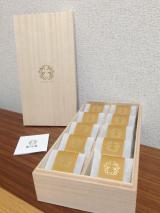 「お取り寄せや手土産にも最適!緑茶、ほうじ茶によく合う♡【紀州五代梅】」の画像(3枚目)
