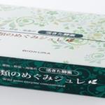 お茶の荒畑園!静岡県産の深むし茶お試しモニターに参加した感想 |の画像(7枚目)