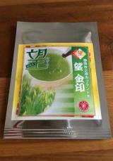 お茶の荒畑園!静岡県産の深むし茶お試しモニターに参加した感想 |の画像(2枚目)
