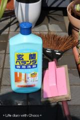 「【リンレイ】汚れをしっかり落とす!『玄関ベランダ専用洗剤』」の画像(7枚目)