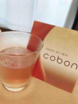 「cobon 」の画像(1枚目)