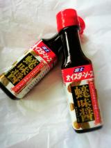 「牡蠣のうまみがギュッ濃縮! 富士オイスターソース」の画像(1枚目)