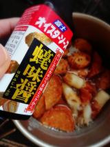 「牡蠣のうまみがギュッ濃縮! 富士オイスターソース」の画像(10枚目)
