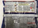 新商品「レンジで汁無し麺 四海樓監修皿うどん」の画像(2枚目)