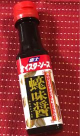 富士オイスターソースの画像(1枚目)