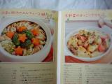 「牡蠣のうまみがギュッ濃縮! 富士オイスターソース」の画像(5枚目)