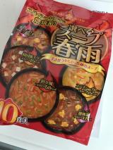 スープ春雨スープの画像(1枚目)