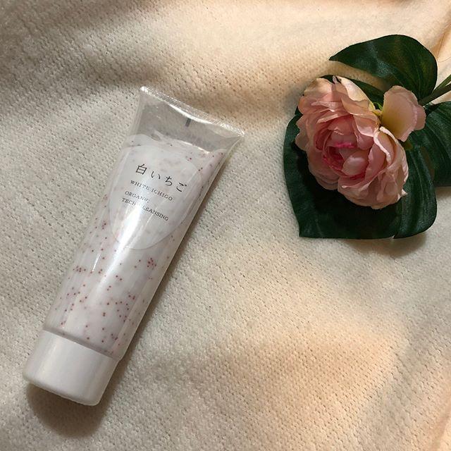 口コミ投稿:肌をいたわりながら、優しく洗い、美肌効果も高いクレンジングクリームの紹介です。…