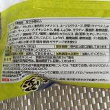 キンレイ★お水がいらない 楽ちん調理タンメン★の画像(7枚目)