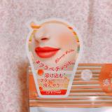 「リップ&チーク♡フラペティント」の画像(2枚目)