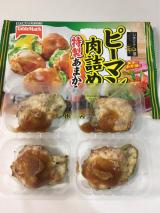 テーブルマークの冷凍食品でおかずにもう一品(੭ु ›ω‹ )੭ु⁾⁾♡の画像(4枚目)