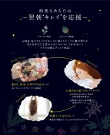 「AROMAKIFIボリュームケアシャンプー&トリートメント☆」の画像(5枚目)