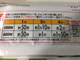 テーブルマークの冷凍食品でおかずにもう一品(੭ु ›ω‹ )੭ु⁾⁾♡の画像(3枚目)