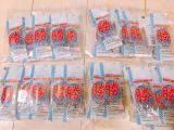 「《モニター当選♡》勝水素水♡ マイナス水素イオン原液♡」の画像(1枚目)