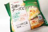 明治の新商品!4種のチーズピッツアが美味しい♡の画像(1枚目)