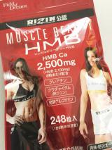 口コミ記事「マッスルビューティーHMBで筋肉を維持!」の画像