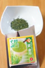 荒畑園静岡茶とコストコ寿司の画像(3枚目)