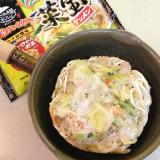 たっぷりボリューミィ!「1/2日分の国産野菜が摂れるタンメン菜宝」の画像(2枚目)