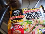 お水がいらない 長崎ちゃんぽん発祥の店四海樓の画像(10枚目)