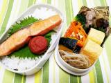 久しぶりのお弁当作り 鮭弁当&おにぎり弁当の画像(1枚目)