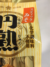 ひかり味噌 春夏の新商品詰合せ(੭ु ›ω‹ )੭ु⁾⁾♡の画像(5枚目)