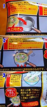 お水がいらない 長崎ちゃんぽん発祥の店四海樓の画像(3枚目)