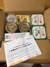 ひかり味噌 春夏の新商品詰合せ(੭ु ›ω‹ )੭ु⁾⁾♡の画像(1枚目)
