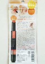「ふわっと透け感じゅわっと色づく☆アンフェテール フラペティント リップ&チーク☆」の画像(2枚目)