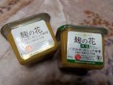 ひかり味噌 春夏商品の画像(9枚目)