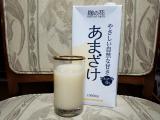 ひかり味噌 春夏商品の画像(2枚目)