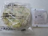レンジで汁無し麺 「四海樓監修皿うどん」の画像(4枚目)