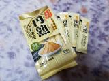 ひかり味噌 春夏商品の画像(3枚目)