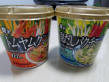 ひかり味噌 春夏商品の画像(4枚目)