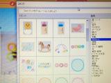 ココアルのフォトブック〜作成編の画像(3枚目)