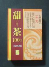 【モニター】ミヤマ漢方製薬 様♪「甜茶100%」の画像(1枚目)