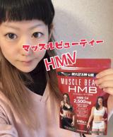 口コミ記事「【ダイエット】マッスルビューティーHMVで効率良く美ボディへ!」の画像